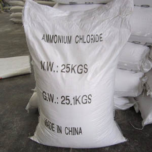 Ammonium Chloride Manufacturers