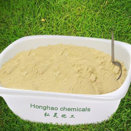 Fructo-oligosaccharides(FOS)