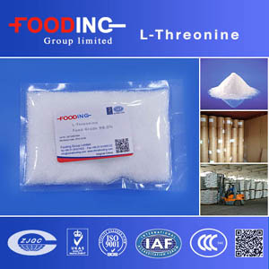 L-Threonine suppliers