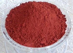 Monascus Red Pigment
