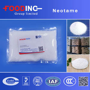 Neotame suppliers