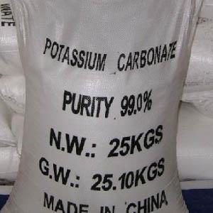 Potassium carbonate Manufacturers