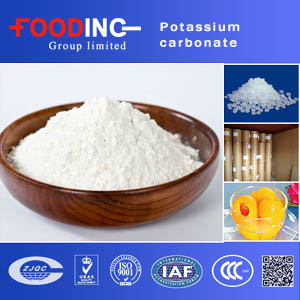Potassium carbonate Suppliers