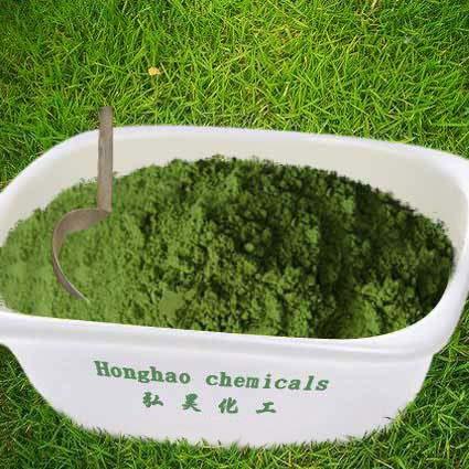 barley green powder