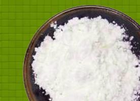 Inulin Powder Manufacturers