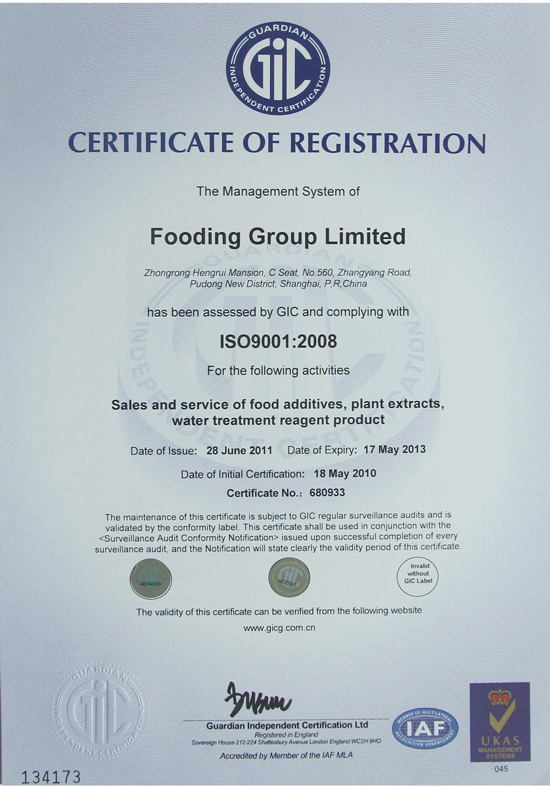 ISO Certificate for Fooding Group Limited